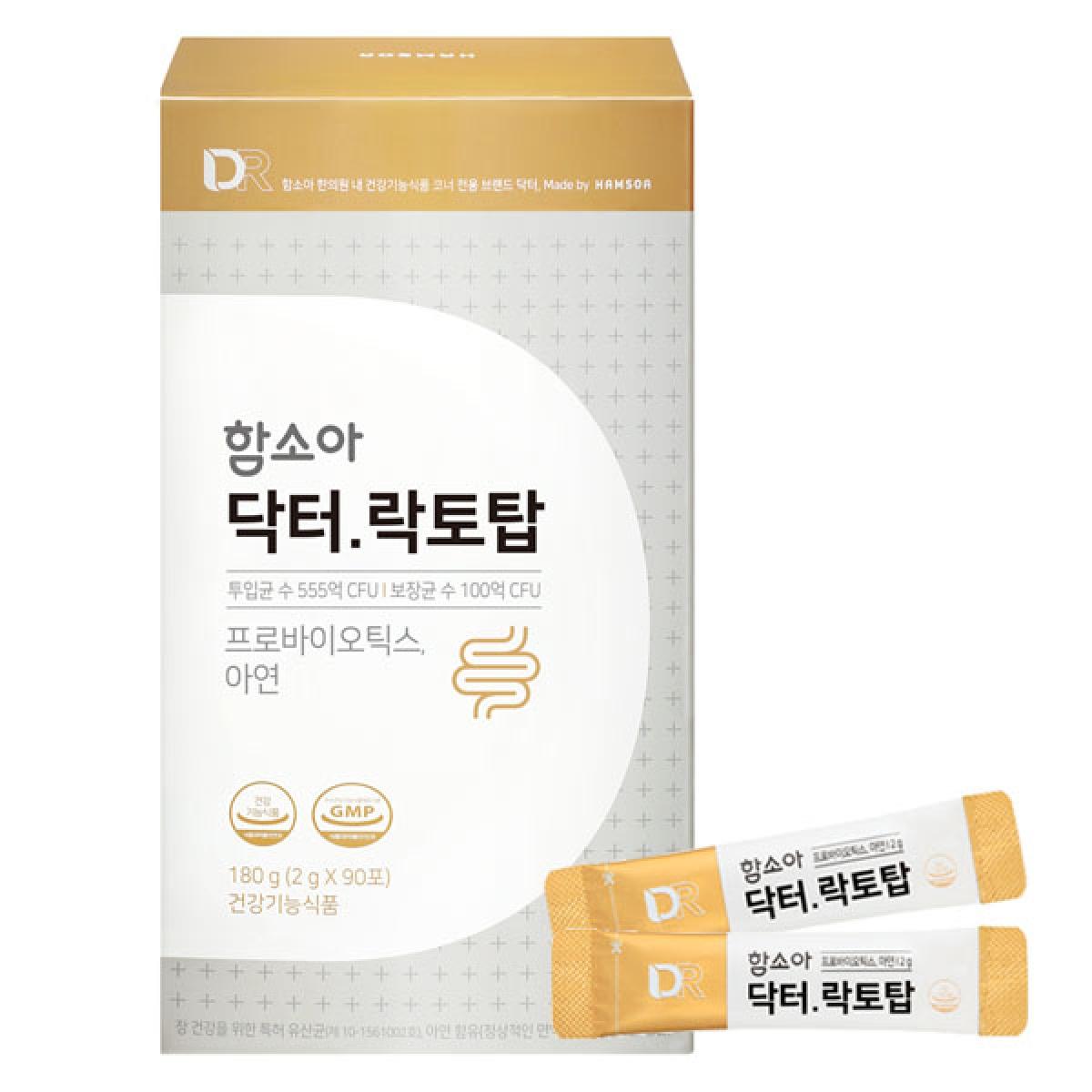 함소아 닥터 락토탑(90포)